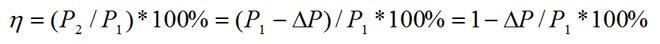Формулу для вычисления КПД