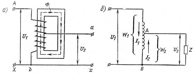 Принцип действия автотрансформатора