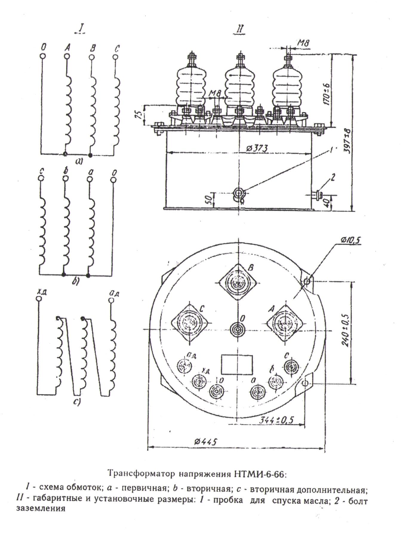 Чертеж трансформатора НТМИ-6